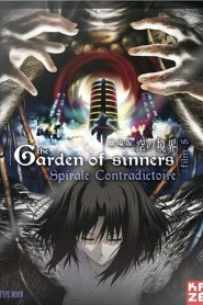 The Garden of Sinners: Spirale Contradictoire streaming vf