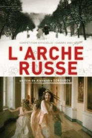 L'Arche russe streaming vf