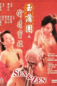 Sex and Zen streaming vf